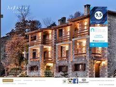 Levanta Guesthouse - 3 Keys Hotel - Messi Synikia Trikala - Corinthia