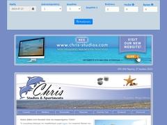 Chris Studios 3 Clés - Lechaio - Heraiou - Corinthie - Péloponnèse