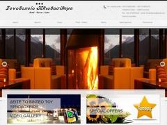 Iliovasillema 3*, Hotel, Messi Synikia Trikala, Corinthia, Peloponnese