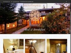 Helydorea - 3 Keys Hotel - Messi Synikia Trikala - Corinthia