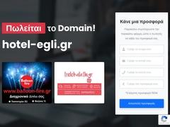 Aegli - 3 * Hotel - Loutraki - Corinthia - Peloponnese