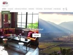 Astra - 3 * Hotel - Kastania - Stymfalia - Corinthia - Peloponnese
