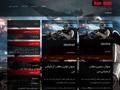 بازی مکس - خبر ، نقد و بررسی بازی های ویدیویی