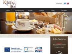 Mitzithras - Hotel 2 * - Loutraki - Corinthia - Peloponnese