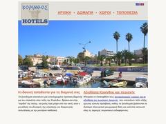 Korinthos - Hôtel 2 * - Ville de Corinthe - Corinthie - Péloponnèse
