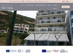 Petit Palais - 2 * Hotel - Loutraki - Corinthia - Peloponnese