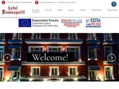 Kosmopolit - 2 * Hotel - Loutraki - Corinthia - Peloponnese