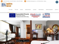 Ephira - 2 * Hotel - City of Corinth - Corinthia - Peloponnese