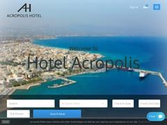 Ακρόπολη - Ξενοδοχείο 2 * - Πόλη Κορινθίας - Κορινθία - Πελοπόννησος