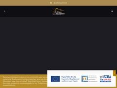 Kastro Ton Oneiron Hotel 2 Keys - Messi Synikia Trikala - Peloponnese