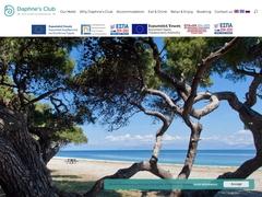 Daphnes Club - Ξενοδοχείο 2 * - Ξυλόκαστρο - Κορινθία - Πελοπόννησος
