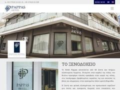Pappas - Ξενοδοχείο 2 * - Κιάτο - Κορινθία - Πελοπόννησος
