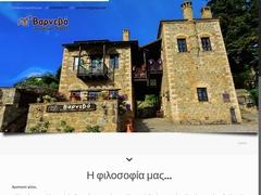 Varnevo Guesthouse - Ano Trikala - Corinthie - Péloponnèse