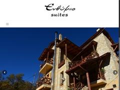 Enthymio Suites - Μέση Συνοικία Τρικάλων - Κορινθία - Πελοπόννησος