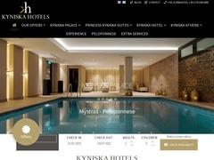 Kyniska Palace - Hotel 5 * - Parorio - Μυστρά - Λακωνία - Πελοπόννησος