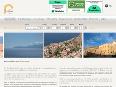 Likinia - Ξενοδοχείο 4 * - Μονεμβασιά - Λακωνία - Πελοπόννησος