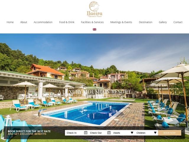 Ilaeira Mountain Hotel 4* - Τορίζα - Φάριντα - Λακωνία - Πελοπόννησος