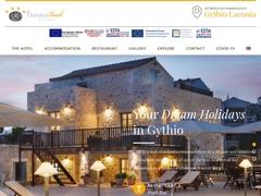 Thirides Beach Hotel 4* - Μαυροβούνι - Γύθειο - Λακωνία - Πελοπόννησος