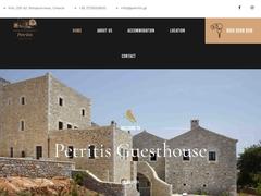 Πετρίτης - Hotel 4 * - Ίτυλο - Αρεόπολη - Λακωνία - Πελοπόννησος