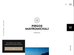 Πύργος Μαυρομιχάλη Hotel 4*, Λιμένι - Ίτυλο - Λακωνία - Πελοπόννησος