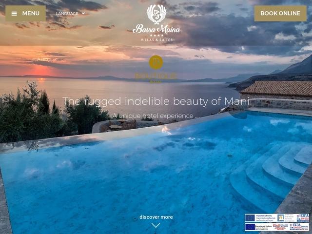 Bassa Maina Villas - Ξενοδοχείο 4* - Αρεόπολη - Λακωνία - Πελοπόννησος