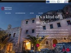 Bastione Malvasia Ξενοδοχείο 3 * - Μονεμβασιά - Λακωνία - Πελοπόννησος