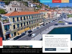 Aktaion - Ξενοδοχείο 3 * - Γύθειο - Λακωνία - Πελοπόννησος