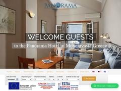 Panorama - Ξενοδοχείο 3 * - Μονεμβασιά - Λακωνία - Πελοπόννησος