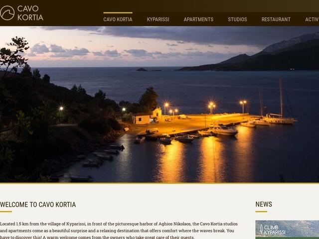 Cavo Kortia Hotel 3* - Μεγάλη Άμμος - Ζαράκας - Λακωνία - Πελοπόννησος