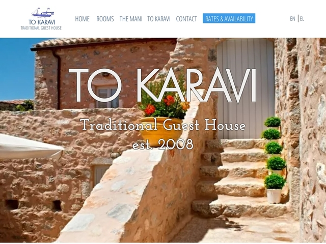 Karavi Guesthouse - Hotel 3 * - Αρεόπολη - Λακωνία - Πελοπόννησος
