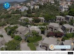 Cavo Grosso Bungalows 3*- Μαυροβούνι - Γύθειο - Λακωνία - Πελοπόννησος