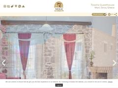 Toxotis Guesthouse 3 * - Τριαντάφυλα - Ίτυλο - Λακωνία - Πελοπόννησος