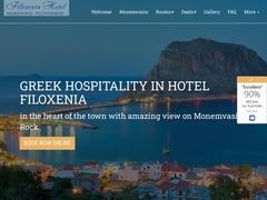 Filoxenia - Hotel 3 * - Μονεμβασιά - Λακωνία - Πελοπόννησος