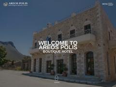 Areos Polis Hotel 3 Keys - Αρεόπολη - Λακωνία - Πελοπόννησος
