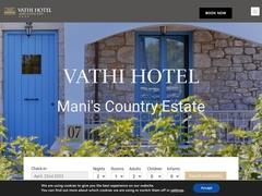 Vathi - Ξενοδοχείο 3 * - Βαθύ - Γύθειο - Λακωνία - Πελοπόννησος