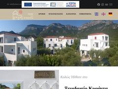 Kyfanta Hotel 3*, Κυπαρίσσι - Ζαράκας - Λακωνία - Πελοπόννησος