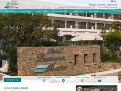 Limira Mare - Ξενοδοχείο 3 * - Νεάπολη - Λακωνία - Πελοπόννησος