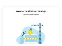 Archontiko Tou Parnona - Hotel 3* - Καρυές - Λεκεδεμόνα - Πελοπόννησος