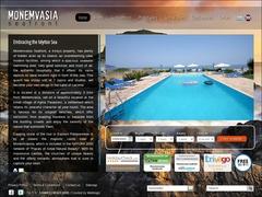 Monemvasia Seafront Apartments 3 Κλειδιά, Αγία Παρασκευή, Πελοπόννησος