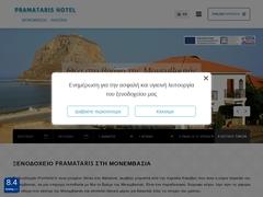 Pramataris - Hotel 2 * - Monemvassia - Laconia - Peloponnese
