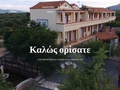 Τάκης - Hôtel 2 * - Άγιος Γεώργιος - Νεάπολη - Λακωνία - Πελοπόννησος