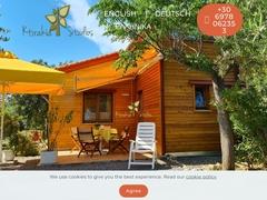 Ktirakia Studios 2 Keys - Mavrovouni - Gythio - Laconia - Peloponnese