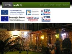Alsos - 2 * Hotel - Skala - Molaoi - Laconia - Peloponnese