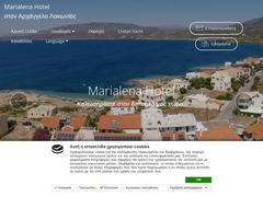 Marialena - Hotel 2 * - Αρχάγγελος - Ασωπός - Λακωνία - Πελοπόννησος