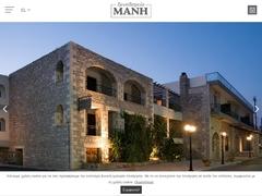 Mani - 2 * Hotel - Areopoli - Laconia - Peloponnese
