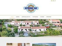 Kotronas Bay Hotel 2 * - Kotronas - Magne Est - Λακωνία - Πελοπόννησος