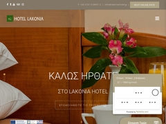 Lakonia - Hotel 2 * - Sparta - Laconia - Peloponnese