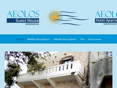 Aeolos - Hotel 2 * - Mavrovouni - Gythio - Laconia - Peloponnese