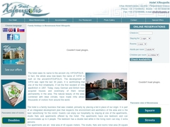 Xifoupolis - 2 * Hotel - Xifias - Laconia - Peloponnese