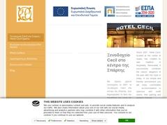 Cecil - Hôtel 1 * - Sparte - Laconie - Péloponnèse